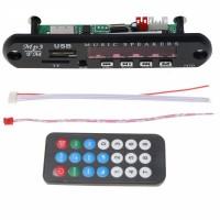 MP3 FM модуль + пульт