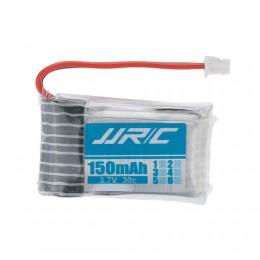 LiPo 3.7V 150 mAh Литий-полимерный аккумулятор, батарея (701725 ) для jjrc h20