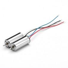 Микро мотор двигатель для квадрокоптера Размер 7х20, 720